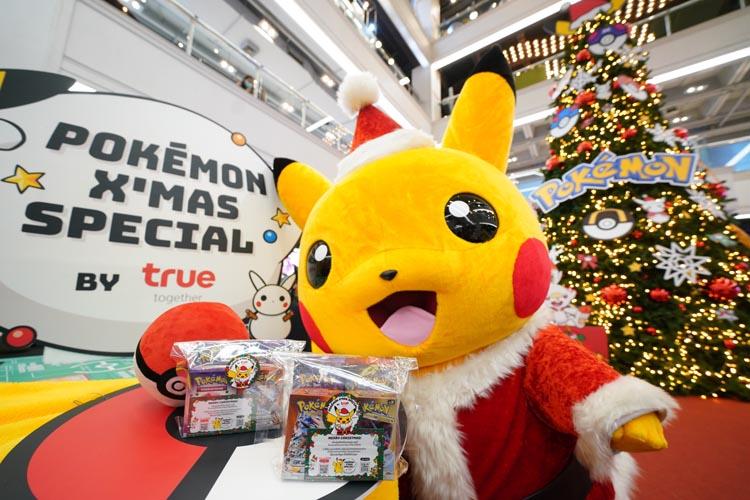โปเกมอนคอมพานี-ทรู-สยามเซ็นเตอร์ จัดงาน Pokémon X'mas Special by true 25 ธ.ค.นี้ สยามเซ็นเตอร์