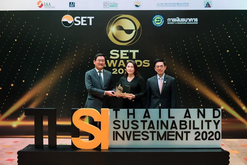 ศุภาลัย คว้ารางวัล Thailand Sustainability Investment (THSI) ต่อเนื่องเป็นปีที่ 6