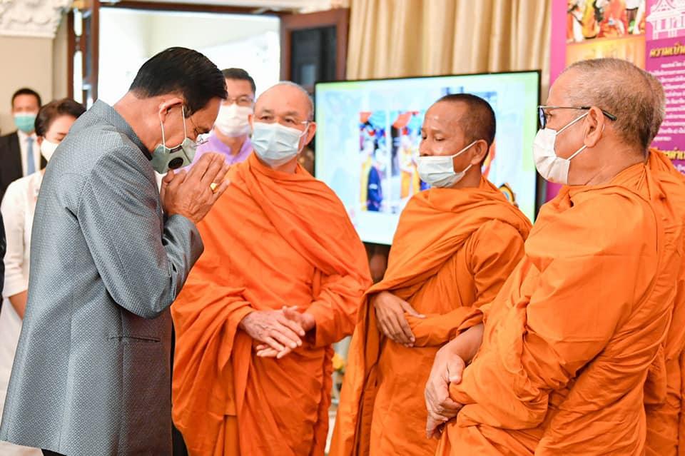 นายกรัฐมนตรีสนับสนุนหมู่บ้านรักษาศีล 5  เชิญชวนประชาชนร่วมกันทำความดี กตัญญูต่อแผ่นดินและสถาบันของชาติ