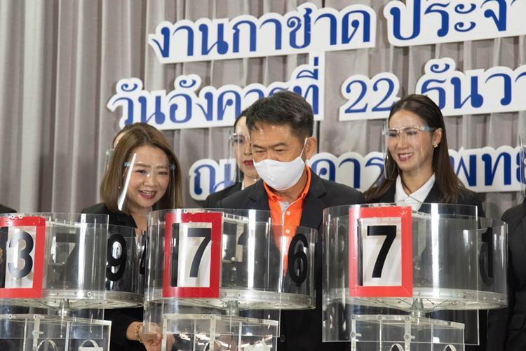 MEA ออกรางวัลสลากบำรุงสภากาชาดไทย ประจำปี 2563 แจกรางวัลใหญ่ ทองคำมูลค่ากว่า 2 ล้านบาท พร้อมร่วมทำบุญรวม 10 ล้านบาท