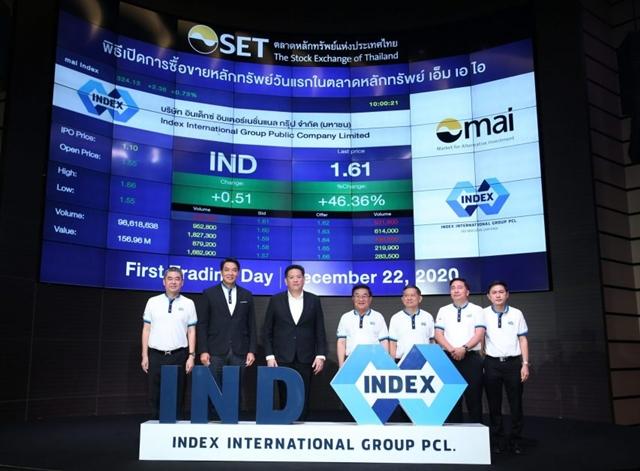 IND  ปิดเหนือจอง 171%