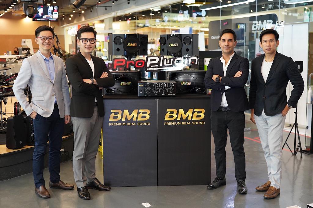 บราเดอร์ ดัน BMB เครื่องเสียงไฮเอนด์ เปิดศึกตลาดโครงการ
