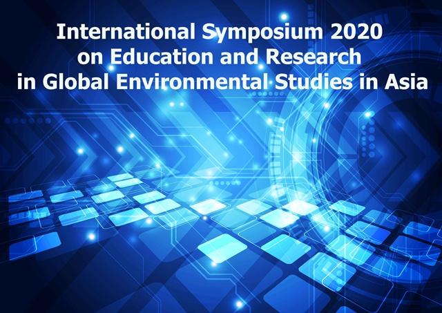 ความร่วมมือ 4 ด้าน ในการศึกษาและวิจัยด้านสิ่งแวดล้อมระดับโลกในภาคพื้นเอเชีย/รศ.ดร.จักรกฤษณ์ ศุทธากรณ์