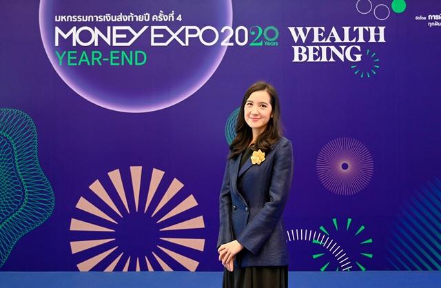 Money Expo Year-End 2020 ทะลุเป้า เงินสะพัดกว่า 1.3 หมื่นล้านบาท