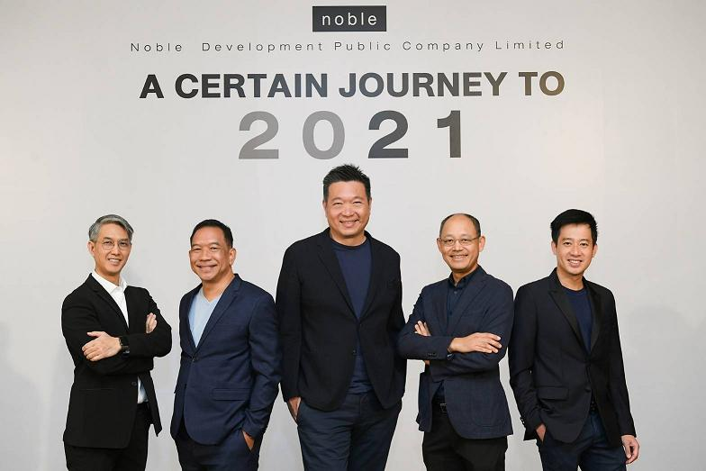 'โนเบิล' เผยปี64ผุด11โครงการ4.51หมื่นล.ปูทางผู้นำตลาดอสังหาฯ ตั้งเป้า3ปี ติดท็อปไฟว์