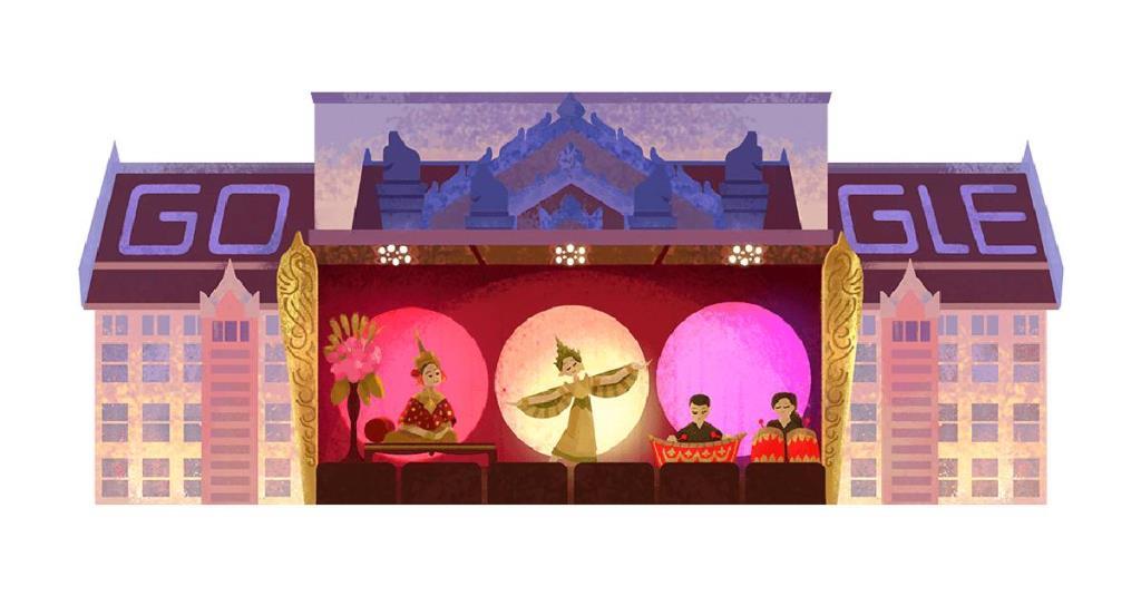Google จัดทำ Doodle ร่วมเฉลิมฉลองครบรอบ 55 ปีโรงละครแห่งชาติ