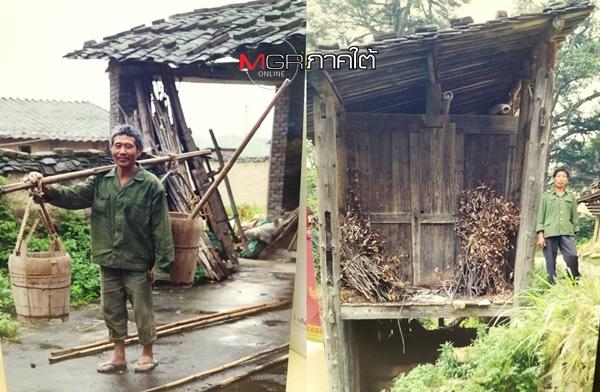 การลำเลียง ปุ๋ยธรรมชาติ จากบ้านเรือนไปยังแปลงเพาะปลูกของชาวจีน