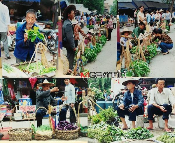 พืชผักที่เป็นผลผลิตจากระบบธรรมชาติในชนบทจีนถูกลำเลียงนำมาวางขายในตลาดชุมชนต่างๆ ของมณฑลฮกเกี้ยน