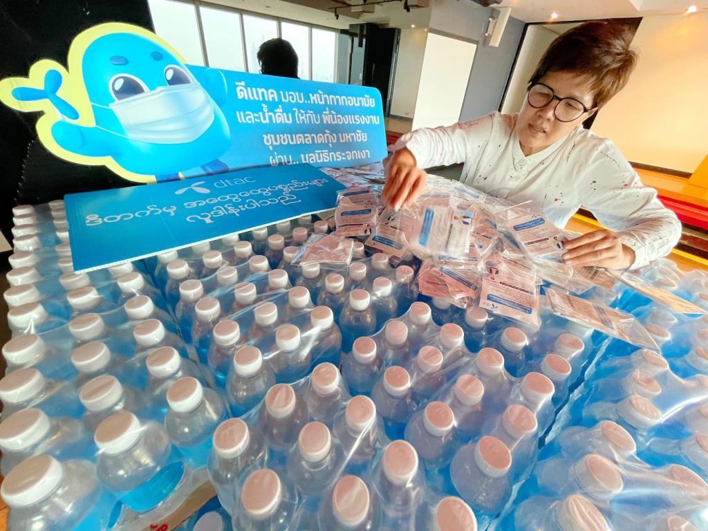 ดีแทค ช่วยเหลือพี่น้องแรงงานในตลาดกลางกุ้ง มหาชัย มอบหน้ากาก น้ำดื่ม อาหารแห้ง ให้ชุมชน