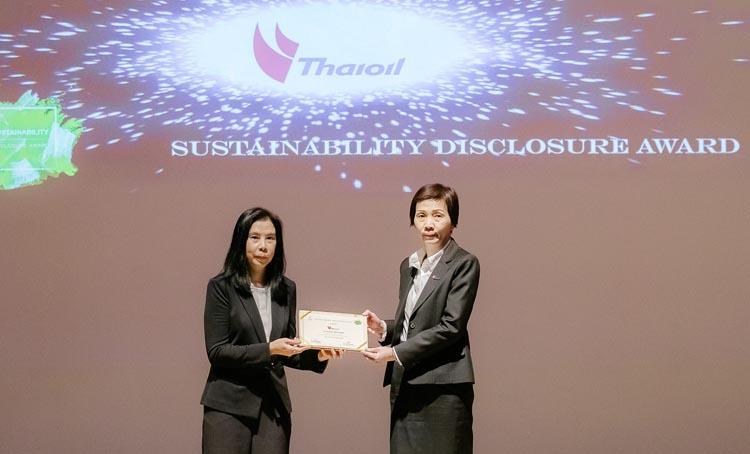"""ไทยออยล์รับรางวัลเกียรติคุณ """"Sustainability Disclosure Award 2020"""""""