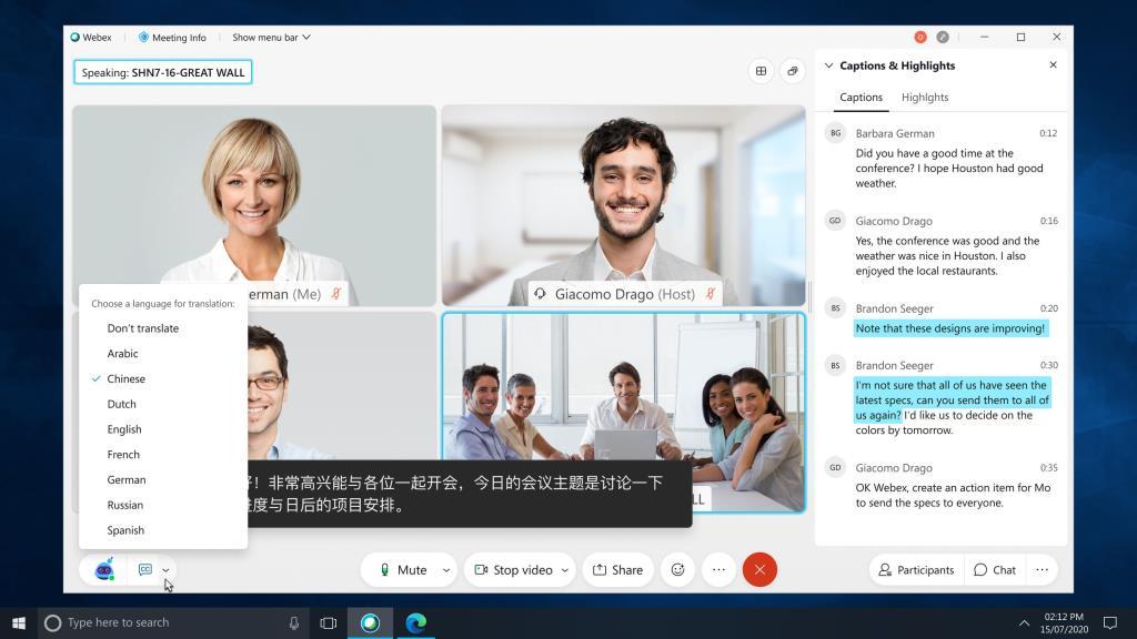 ซิสโก้ยกระดับ Webex เปิดตัวโฉมใหม่-ฟีเจอร์ล่าสุดบนเวที WebexOne 2020