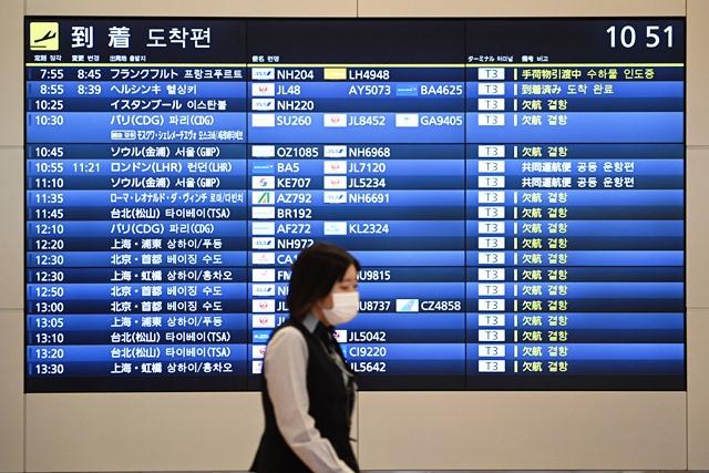 """ญี่ปุ่น """"ปิดประเทศ"""" ถึงสิ้นเดือนม.ค. สกัดโควิดกลายพันธุ์"""