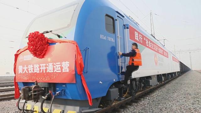 พร้อมใช้งาน! จีนเปิด 'ทางรถไฟขนถ่านหิน' ยาวกว่า 200 กิโลเมตร