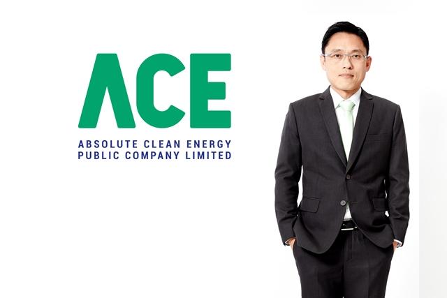 แอ๊บโซลูท คลีน เอ็นเนอร์จี้ เผยโรงไฟฟ้าขยะกระบี่ 6 MW เริ่ม COD 28 ธ.ค.เร็วกว่าแผนหนุนกำไรปีนี้