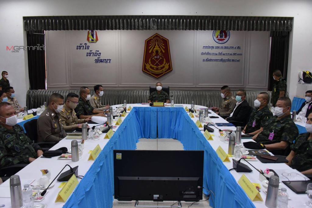แม่ทัพภาค 4 เปิดประชุมหน่วยขึ้นตรง พร้อมสรุปการดำเนินงานตามยุทธศาสตร์