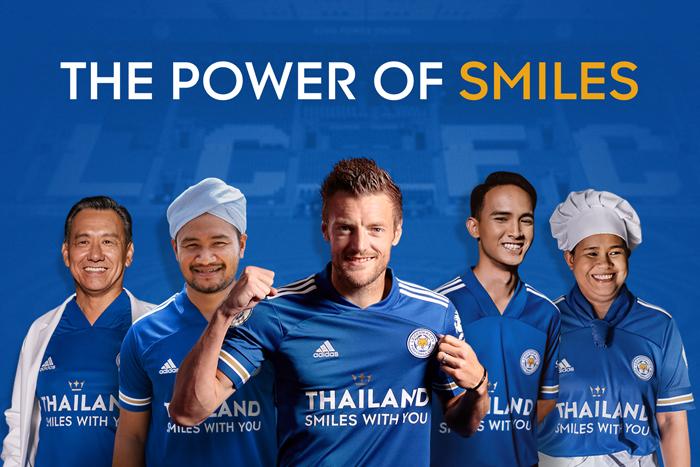 คิง เพาเวอร์-เลสเตอร์ ซิตี้  ร่วมส่งพลัง 'รอยยิ้ม' ส่งกำลังใจ สร้างความหวังจากคนไทยถึงคนทั่วโลกผ่านหนังโฆษณา THAILAND SMILES WITH YOU