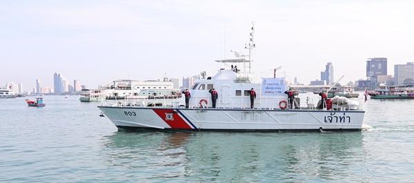 เจ้าท่า เข้มปลอดภัยทางทะเลช่วงปีใหม่เน้นป้องกันโควิด-19 ลดจำนวนคนเรือโดยสาร