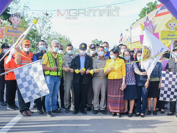 พัทลุงตั้งจุดตรวจรณรงค์ป้องกันอุบัติเหตุทางถนช่วงเทศกาลปีใหม่ 22 จุด