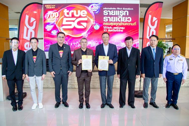 TRUE 5G คว้าคลื่นความถี่ 700 MHz ตอกย้ำผู้นำเครือข่ายอัจฉริยะ พร้อมสร้างโครงข่าย 5G ที่ดีที่สุดในไทย