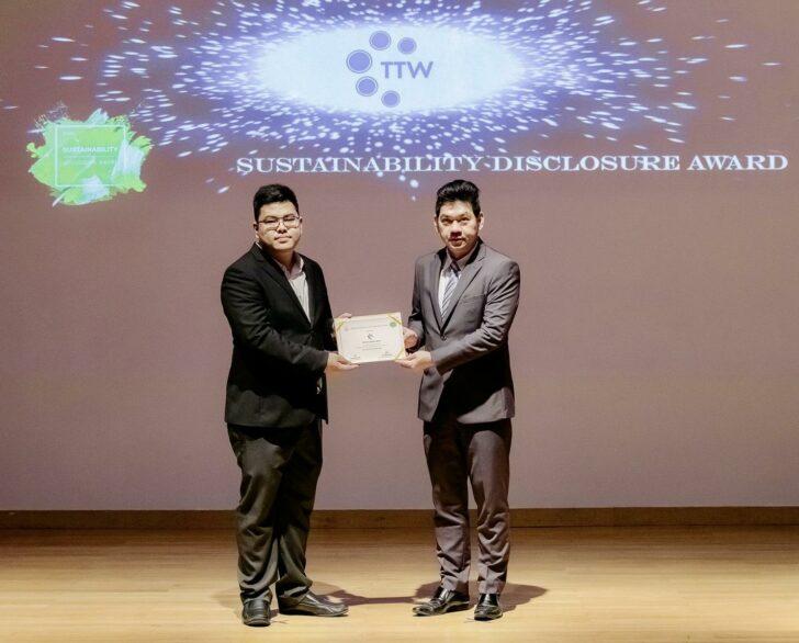 "TTW คว้ารางวัล ""Sustainability Disclosure Award"" ปี 63"