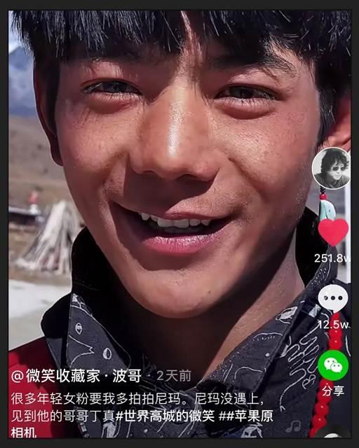 ติงเจน หนุ่มน้อยชาวทิเบต ไอดอลสุดฮ็อตในโลกโซเชียลมีเดียจีนปี 2020