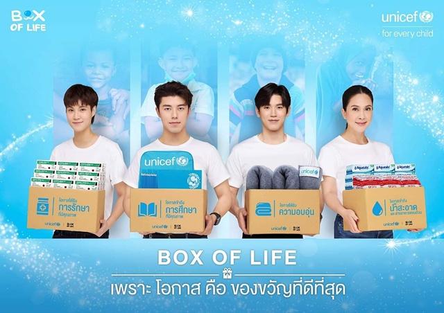 Box of Life ยูนิเซฟ ชวนมอบของขวัญที่ดีที่สุด แก่เด็กไทยและทั่วโลก