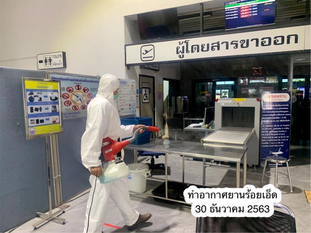 ทย.แจงกรณีผู้ติดเชื้อโควิด-19 เดินทางผ่านสนามบินร้อยเอ็ด
