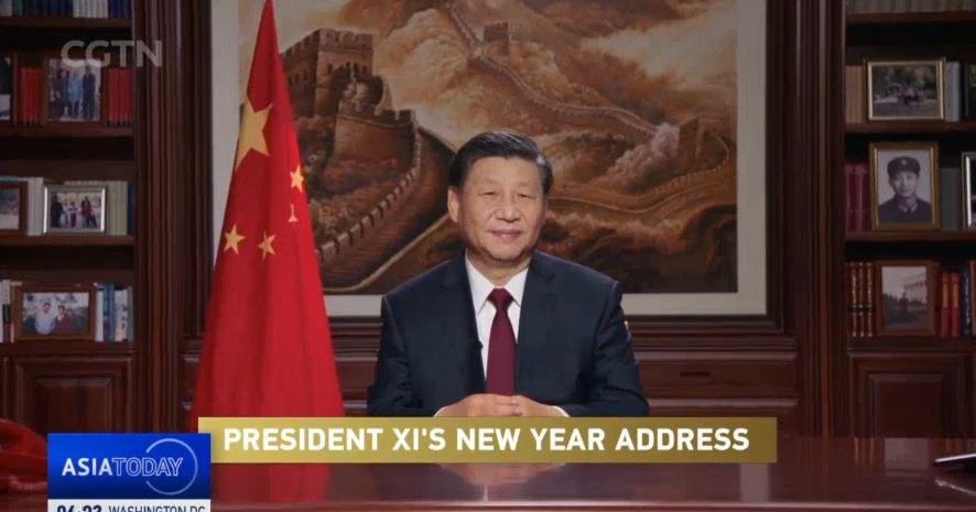 """ชมคลิป """"สี จิ้นผิง"""" สวัสดีปีใหม่ 2021 ชื่นชมชาวจีนปราบโควิดแข็งขัน ย้ำ """"วีรบุรุษมาจากประชาชน"""""""