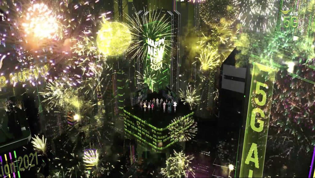 รวมภาพบรรยากาศ AIS 5G Virtual Countdown 2021