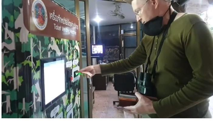 อุทยานแห่งชาติฯ ติดตั้งตู้จำหน่ายบัตรอัตโนมัติ นำร่อง 10 แห่ง