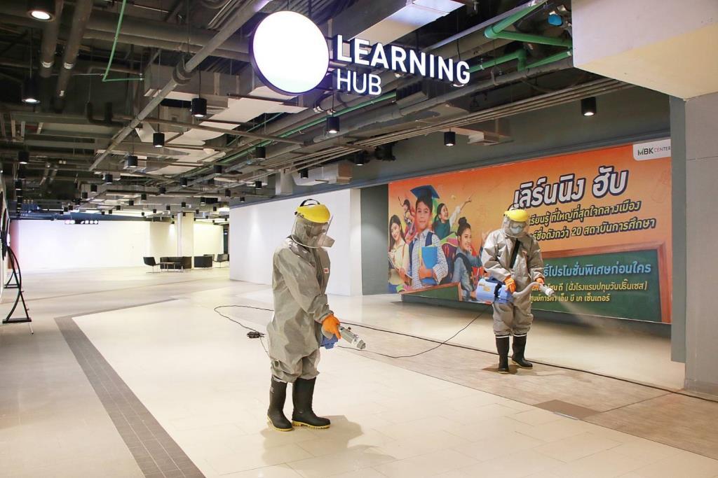 """""""เอ็มบีเค""""เปิด Learning Hub แล้ววันนี้ ดึง20ติวเตอร์ดังร่วม"""