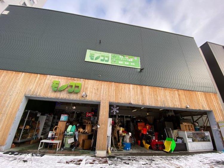 ร้าน MONOCOCO ในประเทศญี่ปุ่น