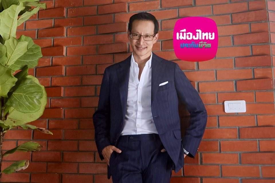 เมืองไทยประกันชีวิตขยายทางเลือก เพิ่มบลจ.KKPตอบโจทย์การลงทุน