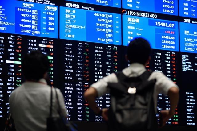 ตลาดหุ้นเอเชียปรับลบ วิตกยอดโควิดพุ่ง-จับตาผลเลือกตั้ง ส.ว.รัฐจอร์เจีย