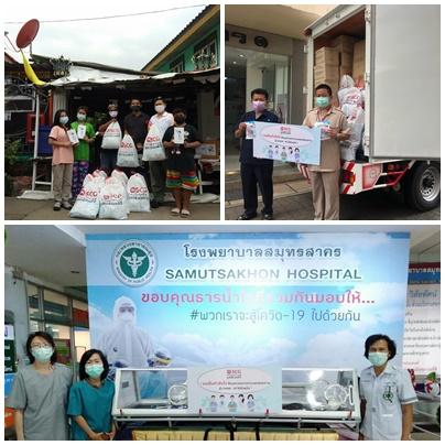 ภาพ - มูลนิธิเอสซีจีกระจายความช่วยเหลือไปยังพื้นที่ที่มีการแพร่ระบาดของเชื้อโควิด-19 สูง ใน 6 จังหวัด 11 โรงพยาบาลและสภากาชาดไทย