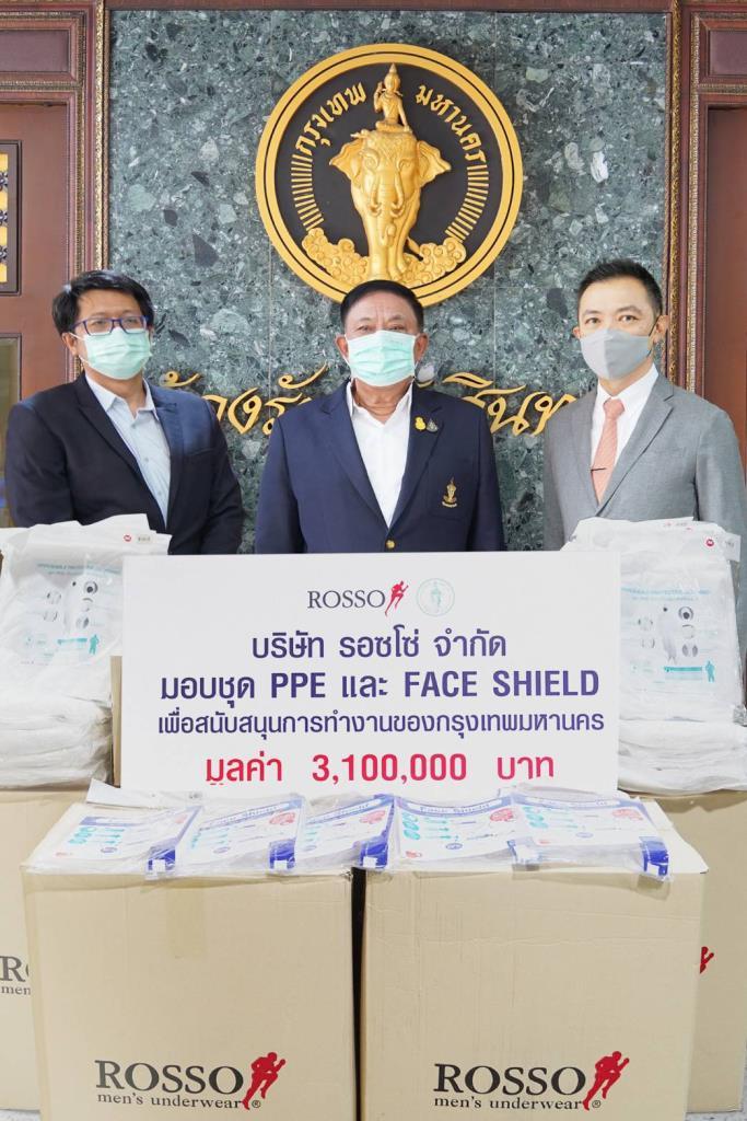 กทม.รับมอบหน้ากากอนามัย ชุด PPE และ Face Shield สนับสนุนการปฏิบัติงานป้องกันการแพร่ระบาดโควิด-19