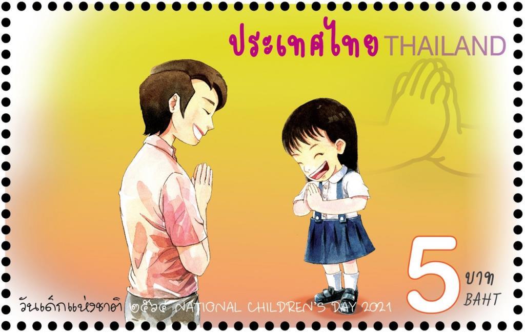 """ไปรษณีย์ไทย เปิดตัว""""แสตมป์ชุดวันเด็กแห่งชาติ 2564"""""""