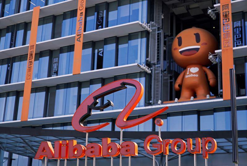 """หน่วยงานควบคุมอินเตอร์เน็ตจีนสำรวจความเห็น เตรียมคุมเข้ม """"บริการชำระเงิน-ช้อปปิ้งออนไลน์"""""""