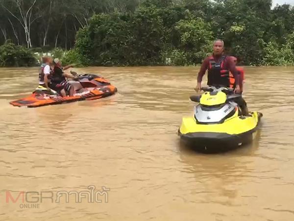 จนท.ยังเร่งค้นหาร่างหนุ่มที่ถูกน้ำพัดสูญหายในพื้นที่เทพา ขณะขับรถฝ่ากระแสน้ำเชี่ยว