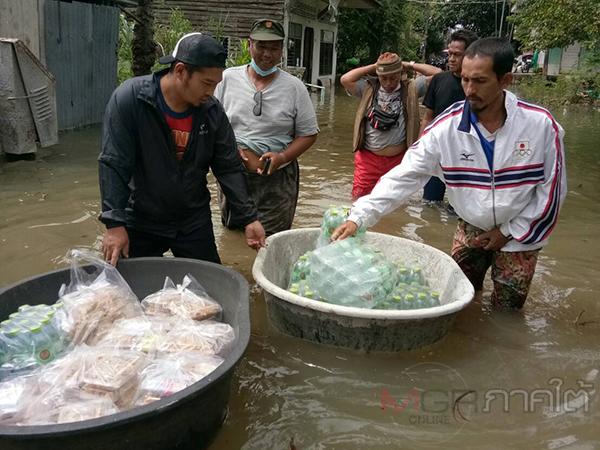 """""""กลุ่มร่วมด้วยช่วยกันสื่อชายแดนใต้"""" ร่วมสร้างรอยยิ้มแก่ผู้ได้รับผลกระทบจากภัยน้ำท่วม"""