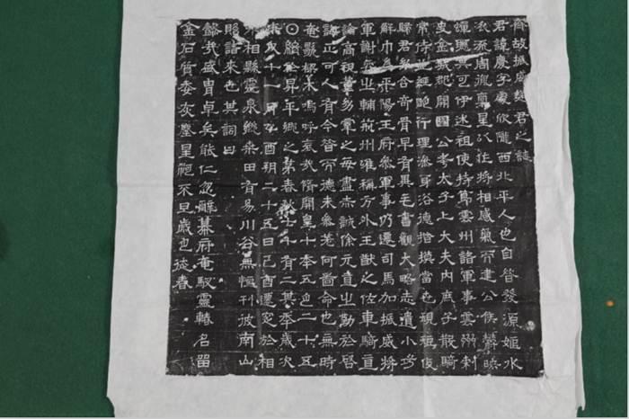 ก็อปปี้จารึกลายมือเขียนด้วยพู่กันจีนบนแผ่นป้ายที่พบในสุสานโบราณของคู่สามี-ภรรยายุคราชวงศ์สุย ในเมืองอันหยาง มณฑลเหอหนาน (ภาพจาก ไชน่า เดลี่)