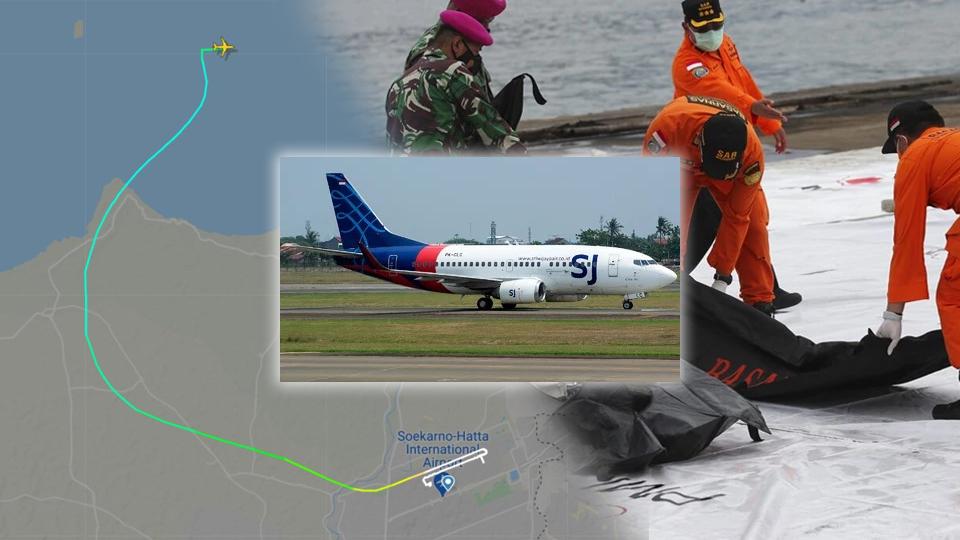 10 ประเด็น! สรุปเบื้องต้นโศกนาฎกรรม เครื่องบิน SJ182 ดำดิ่งตกทะเลอินโดนีเซีย
