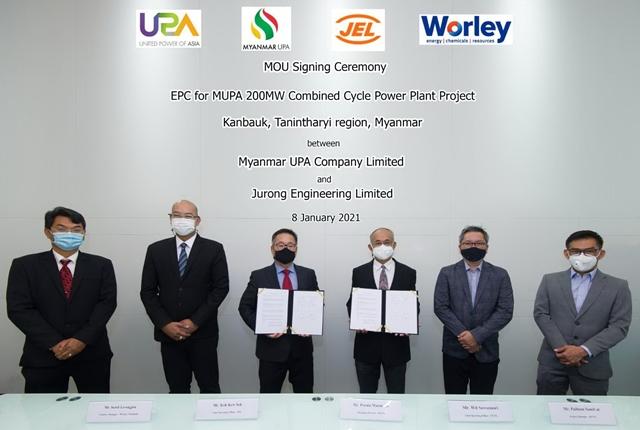 """UPA จรด MOU""""จูร่งเอ็นจิเนียริ่ง""""ลุยโรงไฟฟ้าความร้อนร่วม ในเมียนมา"""