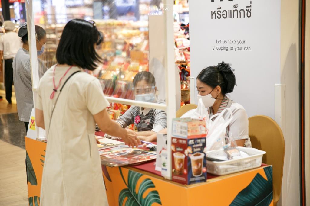 "CPN ช่วย 300 ร้านอาหารสู้โควิด เปิดพื้นที่ฟรีบริการ""เทคโฮม-ดีลิเวอรี่"""