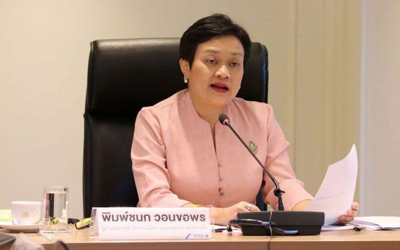 """""""พาณิชย์""""เผย 3กลุ่มสินค้าไทยเสี่ยง-มีโอกาส หลังจีนจ่อลดนำเข้าหันผลิตเอง"""
