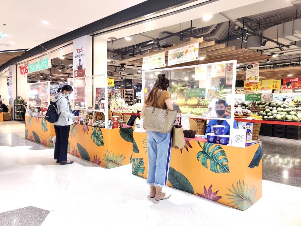 เซ็นทรัล เปิดพื้นที่ตั้งเคาน์เตอร์ Take Awayช่วยผู้เช่าร้านอาหารทั่วประเทศ