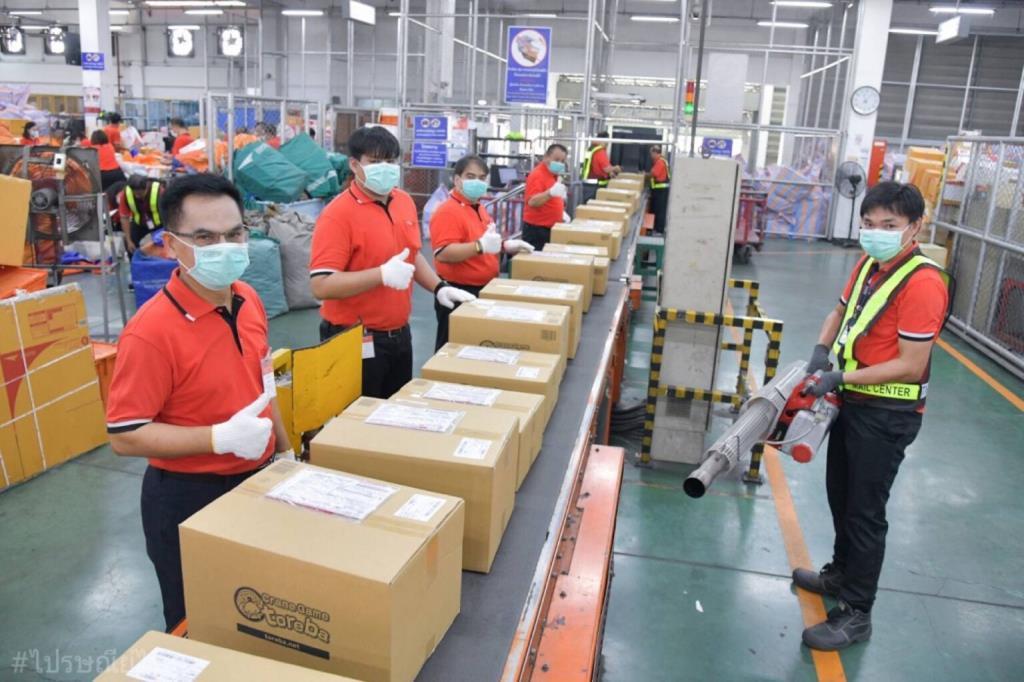 ไปรษณีย์ไทย คุมเข้มมาตรการรักษาความปลอดภัยยในพื้นที่เสี่ยงโควิด-19