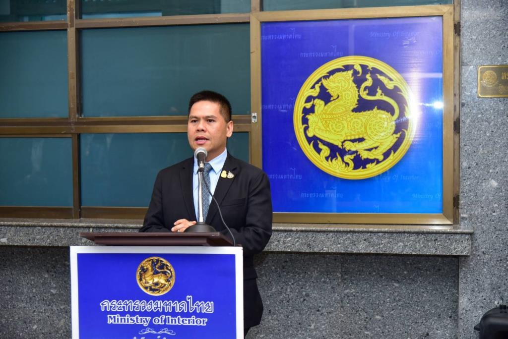 ทส.จับมือ ผู้ว่าฯ ทั่วประเทศ ฝากงานขับเคลื่อนภารกิจเร่งด่วน 4 ประเด็น