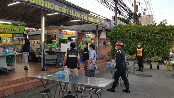 เมืองเพชรเข้มงดดื่ม และงดนั่งบริโภคอาหารในร้านหลัง 21.00 น.เพื่อให้ผ่านพ้นวิกฤตโควิด19 ครั้งนี้ไปด้วยกัน