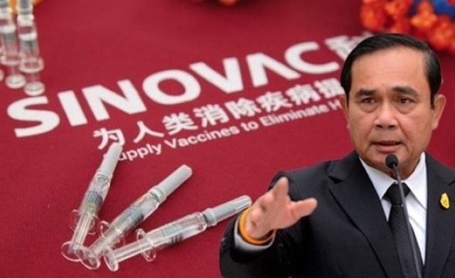 วัคซีน Sinovac จากจีนวันนี้ดีกว่าเมื่อ 6 เดือน รอ 'บิ๊กตู่' นำร่องฉีดเรียกความเชื่อมั่น!